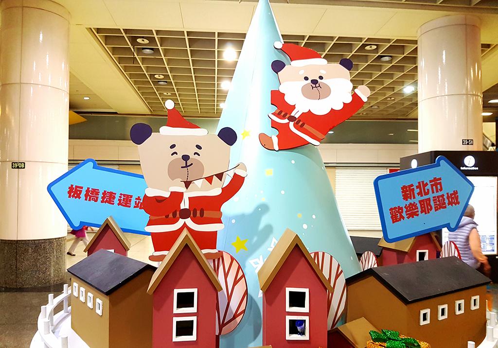 超吸睛!新北市歡樂耶誕城3D光雕秀