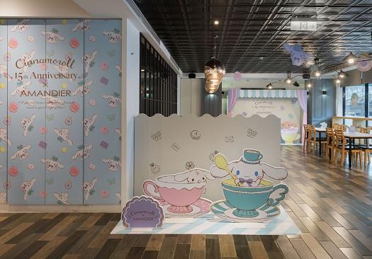 咖啡廳內還特別設計了適合小朋友身高的拍照區,讓親子留下美好回憶