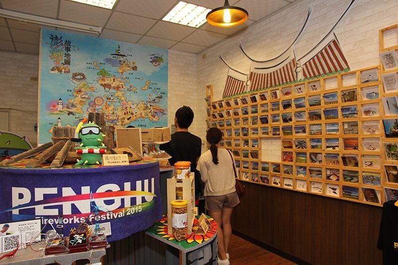 04_「沿著菊島旅行」從網路走到實體通路