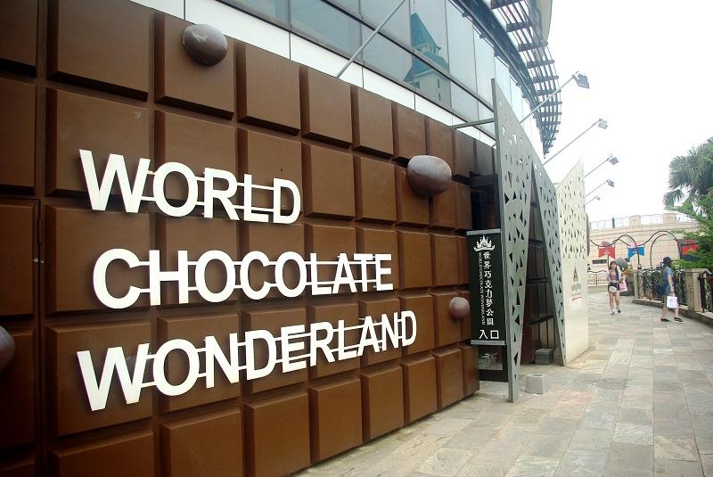 02世界巧克力夢公園