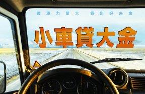 http://www.cometoloan.com
