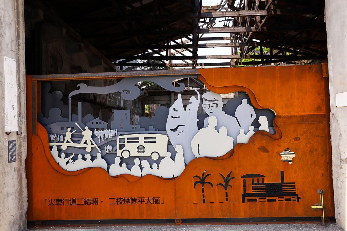 306期,童話萌旅行,車遊,宜蘭
