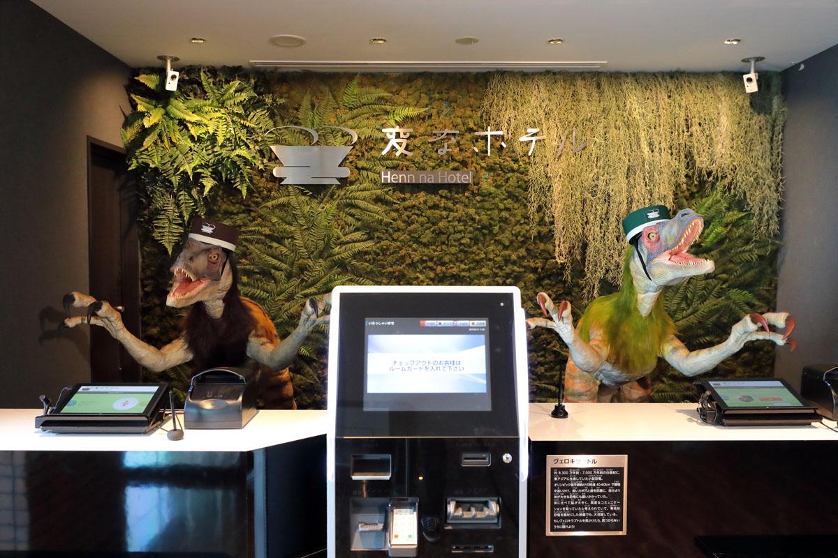 no307,恐龍飯店,日本東京