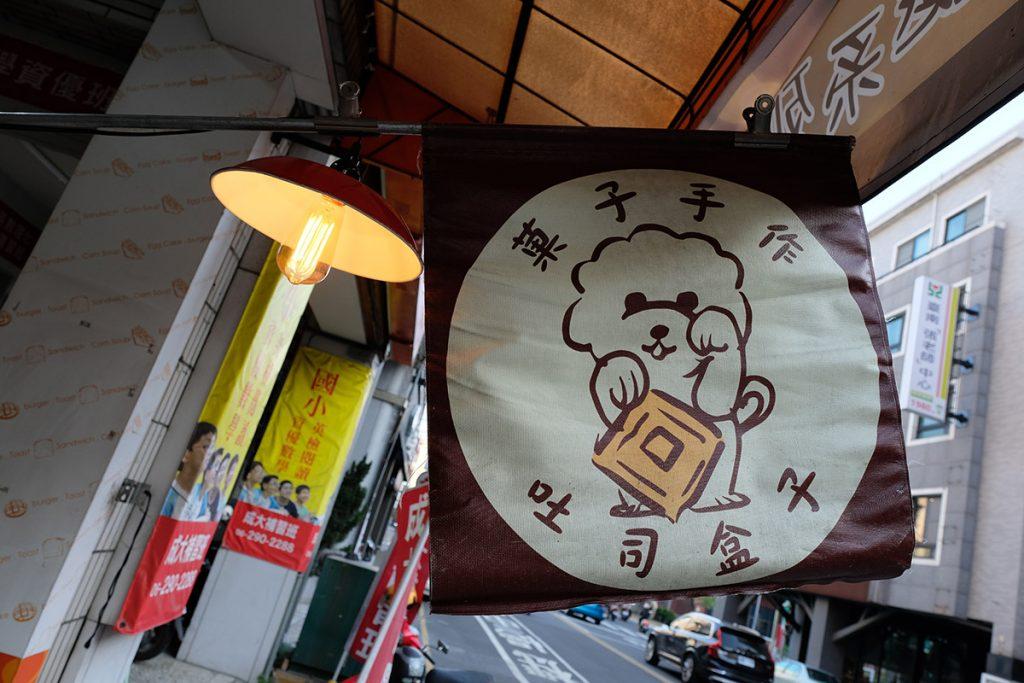 no308,金澤神開運