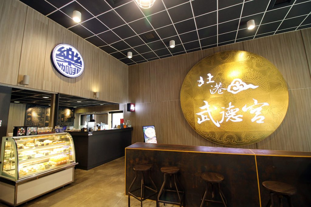宮廟咖啡有喝有保庇-Love Taiwan大吉大利祈願去