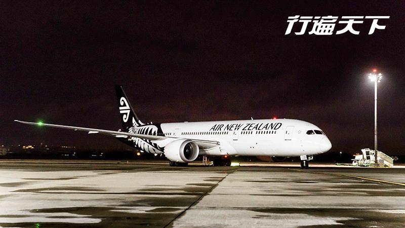 新聞,行遍天下,紐西蘭航空,It's Kiwi Safety,air new zealand