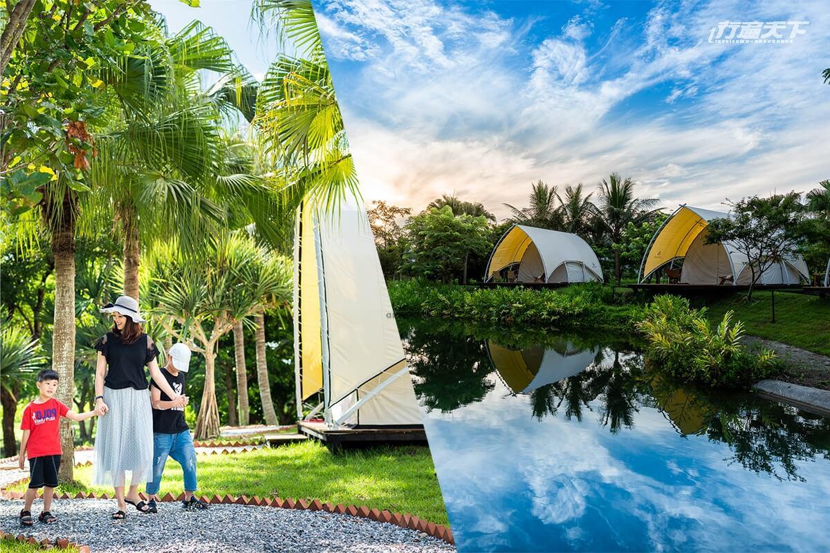 野奢露營,帆船帳棚,客泊樂,理想大地,花蓮