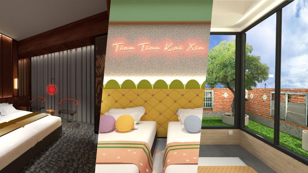 三井花園飯店,JAPOLI,大浴場,主題房型,台灣味,懷舊