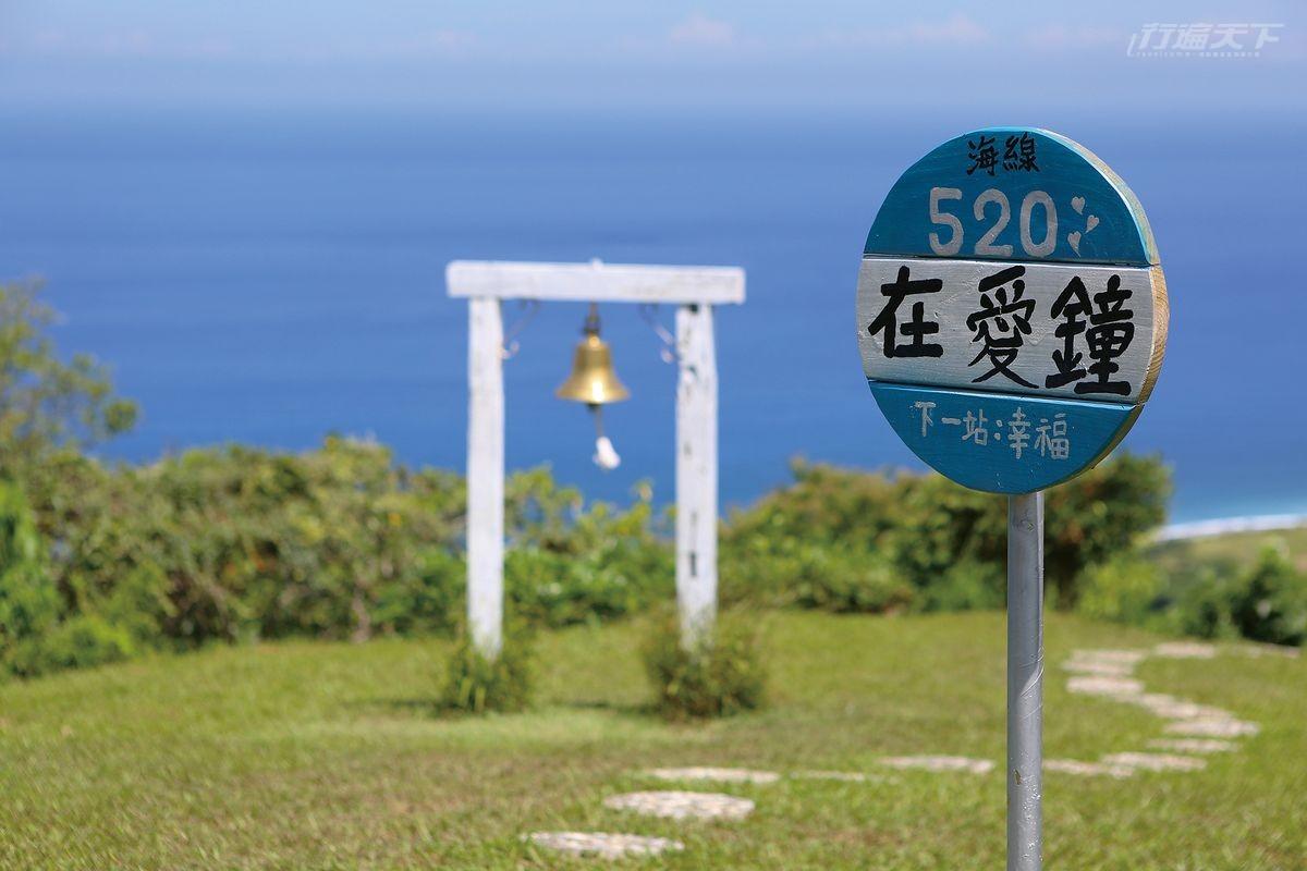 台東,海岸公路,長濱,東海岸藝術造景,公路旅行,金剛大道,一日遊