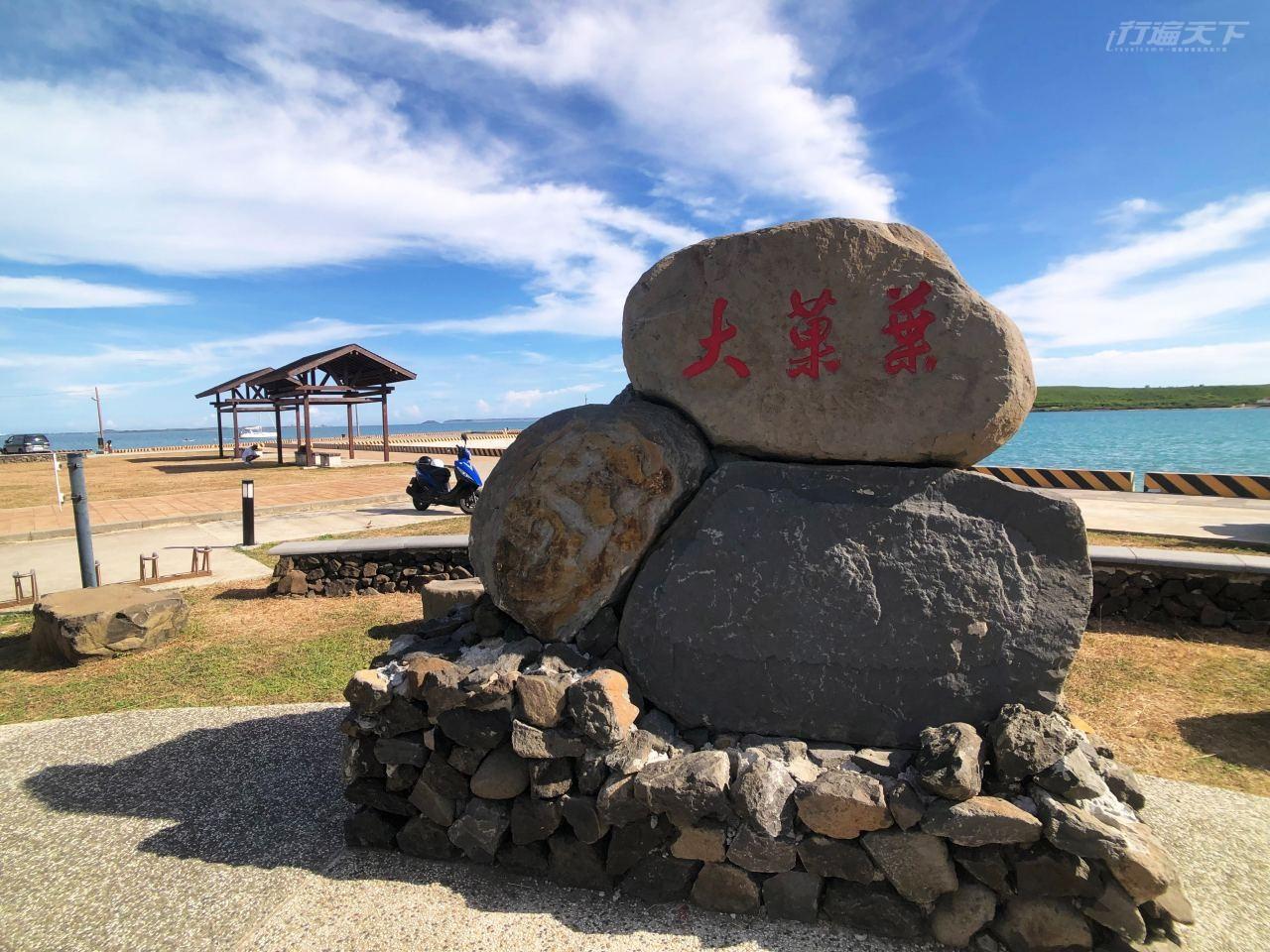 郵輪,跳島,澎湖,大菓葉柱狀玄武岩,平安龜