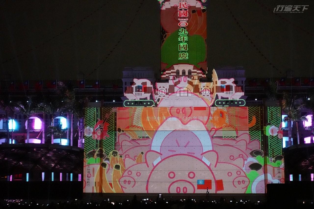 總統府,光雕,台北,自信島嶼,島民,台灣豬,口罩