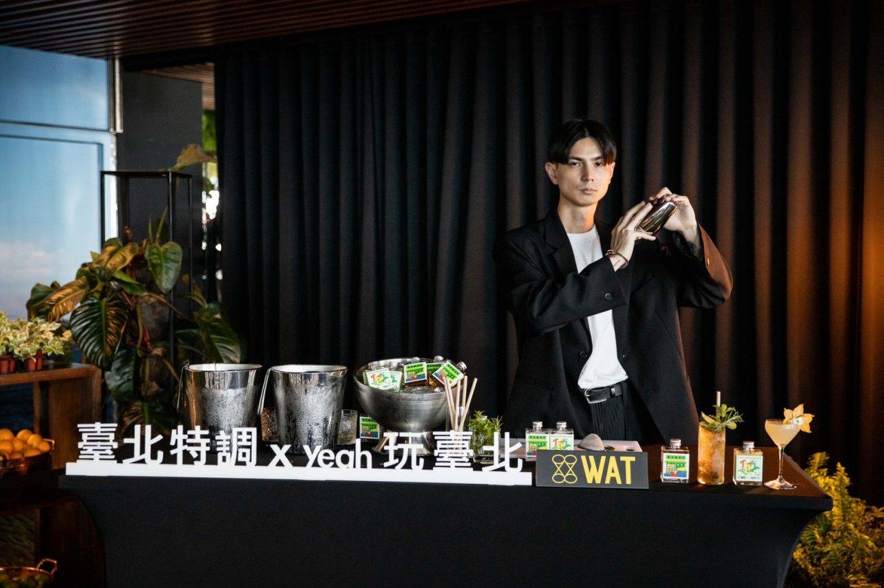台北,夜台北,夜生活,特調,雞尾酒,調酒,WAT,隨意鳥地方,莫西多,