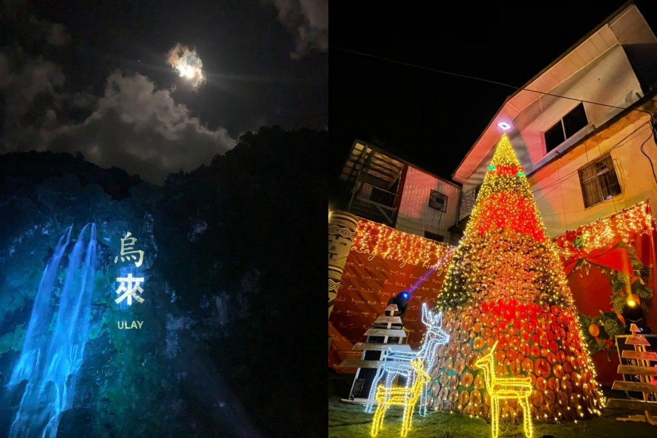 烏來,光雕,瀑布,聖誕節,泰雅