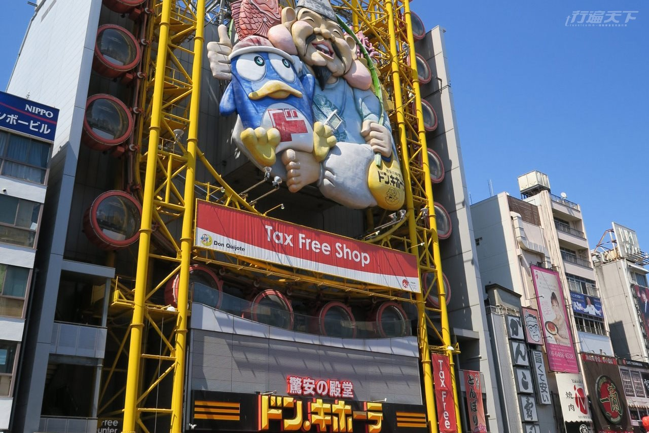 台北,西門町,唐吉軻德,日本,DON DON DONKI 西門店,DON DON DONKI台灣