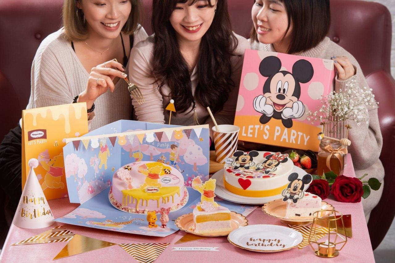 ▲Let's party 一起來慶祝吧!迪士尼冰淇淋蛋糕派對組讓你成為全場焦點!Häagen-Dazs為您將心意毫不保留地傳遞給最親愛的每一個人。