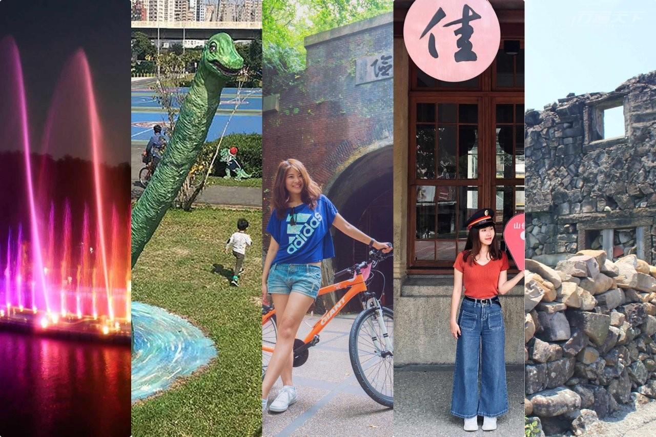 清明連假,新北旅遊,恐龍公園,特色園區,軌道旅行,淡水輕軌,