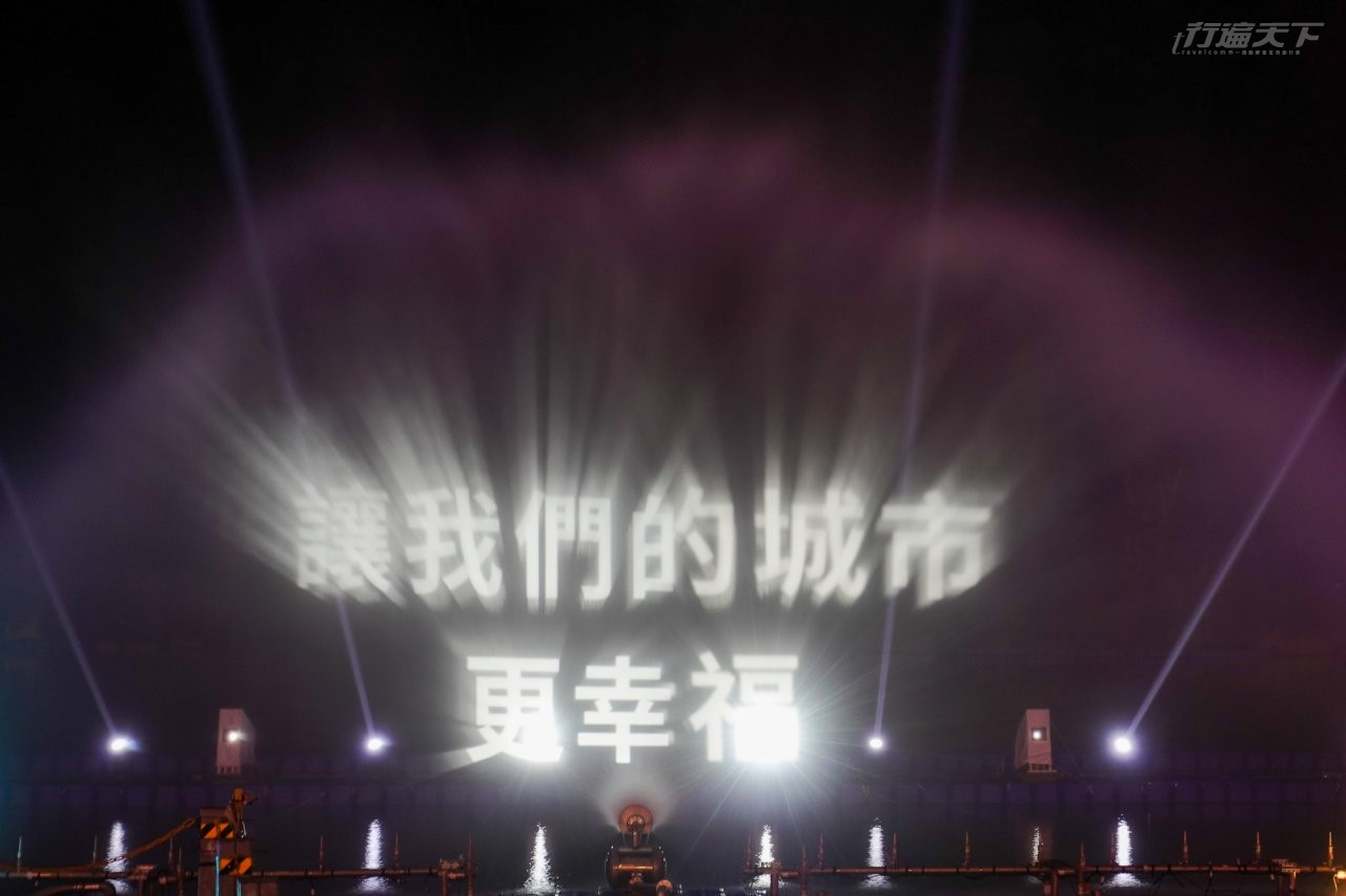 ▲2021碧潭水舞秀向防疫人員致敬。