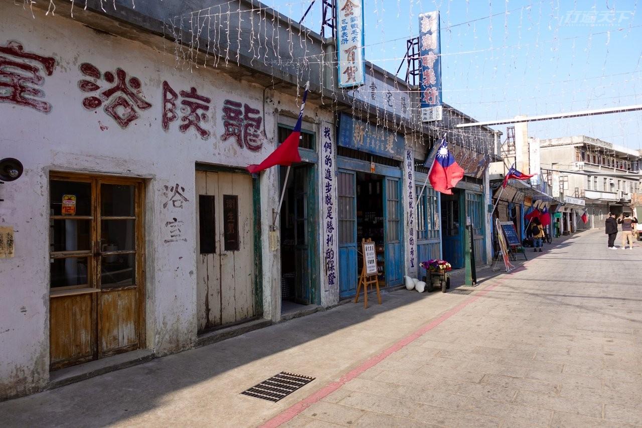 ▲因為《軍中樂園》而漸漸受到注意的陽翟老街,保有舊時建築以及電影場景。