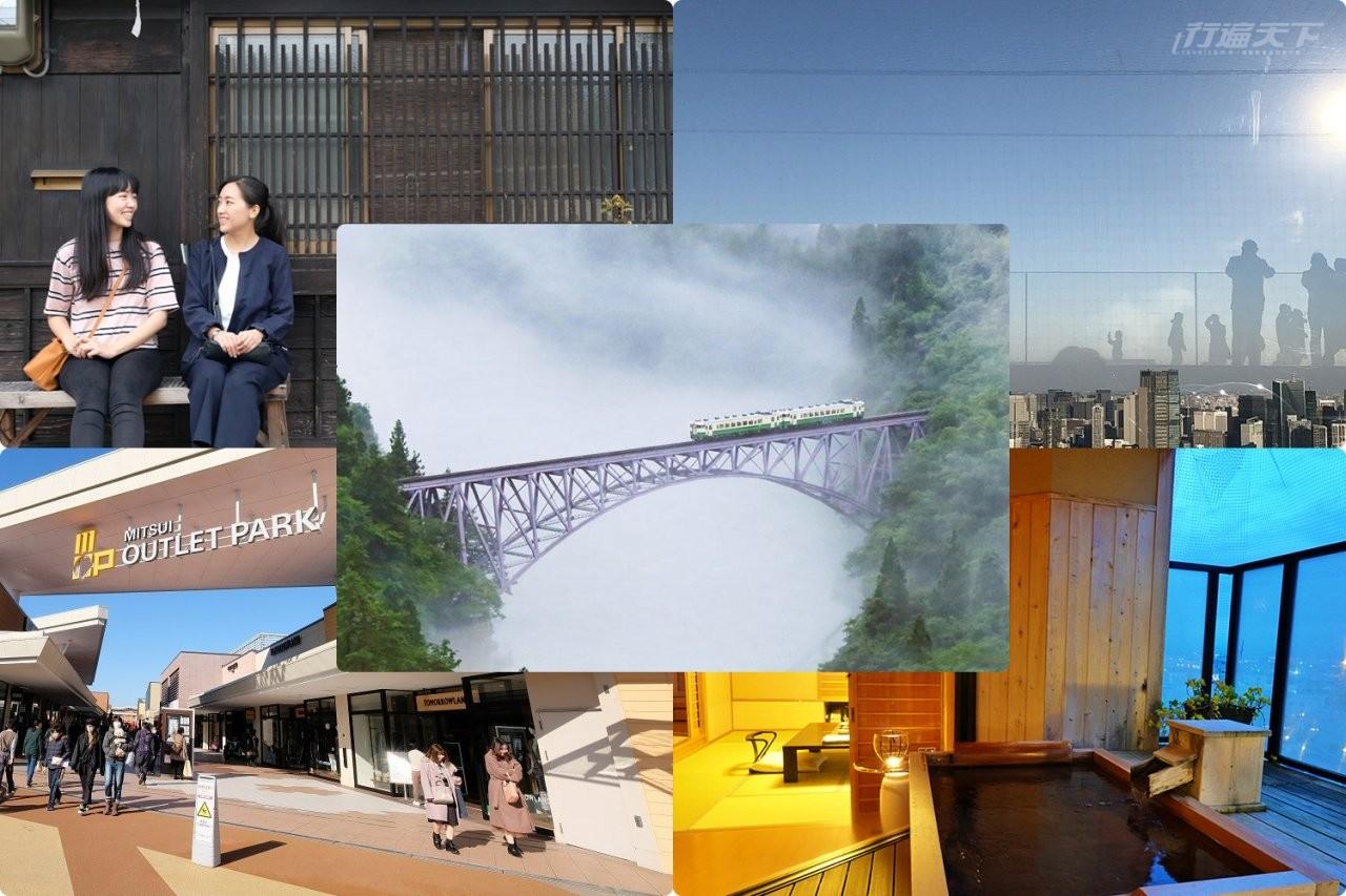 下一次旅行|再度出發去日本玩 這5個地點一定要再體驗看看