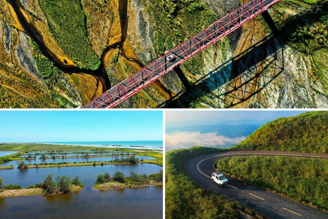 空拍,公路旅行,攝影達人