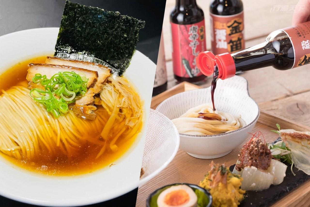 日本旅遊,埼玉縣,必吃烏龍麵,必吃拉麵,金笛醬油,壽製麵吉川